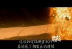 日前,片方二十世纪福斯宣布《独立日:卷土重来》(简称《独立日2》)中国定档,将于6月24日同步北美在中国内地上映,消息发布后,引起众多影迷关注和讨论,其原因是这部电影的第一集,对于很多影迷来说,具有非凡的意义。