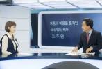 由金惠秀、马东锡主演的《再见,单身》于日前曝光了12张剧照,展现了主演们的搞笑魅力,吸引了影迷的关注。