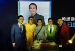 6月14日晚,由新圣堂影业、百年影业、向上影业、自在传媒四大公司联合筹办,亚际传播策划运营,以第19届上海国际电影节为背景,旨在凝聚青年电影人力量,促进青年电影人沟通合作,共同学习成长,交流学习打造电影节期间最轻松娱乐的交流氛围的首届青年电影人之夜活动圆满落下帷幕。四大80后年轻CEO领头,为来参加此次上海电影节的青年电影人提供了一个积极活力向上的交流平台。