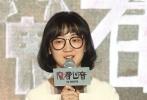 """6月14日,电影《魔都凶音》在上海举行发布会,导演彭鹏华携主演姜雯、于小伟、张瑶、张辛苑亮相,该片将于7月22日上映。男主角于小伟自称扮演的是""""暖男婊"""",与戏中三位女星都有感情纠葛,还与张辛苑有亲密戏。"""