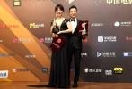 6月24日晚,第16届中国电影华表奖颁奖中国电影新力量推介纪念建党95周年重点影片推介典礼在京举行,从2014—2015年度的28部影片中选出优秀故事片、优秀编剧、优秀导演、优秀男女演员等20个奖项。刘德华、白百何、徐克等获奖者来到后台,分享了获奖心得。