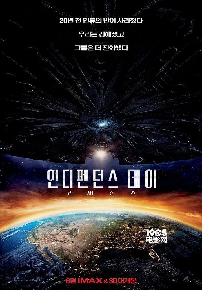 韩国票房:《独立日2》登顶《奇幻森林》居亚军[组图