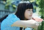 由桥本爱与宫崎葵主演的《生日卡片》曝光一组新剧照,须贺健太以及中山裕介加入组成的家庭野外游玩温馨场景等一一展现。