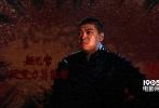 国内首部反英雄电影《金刚瓢娃》近日曝出一组主创海报,米勒、刘云天、吴博伦、侯旭、闫薇儿、袁茵、吴刚带着自己的异能,摆出各种霸气邪魅的姿势和表情,十分炫酷。