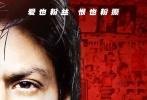 """今日印度口碑动作大片《脑残粉》发布一组角色海报,有着""""印度阿汤哥""""美誉的宝莱坞大明星沙鲁克·汗在电影分饰两角,代言星粉开战,霸屏角色海报,由无数偶像海报组成的鲜红色背景,预示浓浓的爱意,以及爱与恨之间的一线之隔。"""