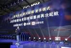 今日,根据电竞明星小苍真实经历改编,由当红演员王栎鑫、潘时七等主演的首部电竞题材热血电影《垫底联盟》于QQJOY年度盛典主舞台上正式首发。