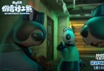 3D动画电影《大卫贝肯之倒霉特工熊》今日发布终极预告和海报,全城遭遇袭击,民众危在旦夕,贝肯临危受命迎接挑战,逆天对决神秘组织,酣畅淋漓的大场面动作戏一一呈现。