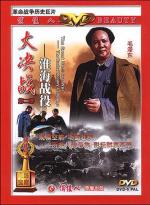 劳力士手表维修点上海
