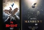 为期4天的2017香港国际影视展3月16日正式落下帷幕,期间众多华语新片在这里争先曝光海报、预告,揭开神秘面纱。