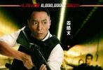 由邱礼涛导演执导,刘德华监制并主演的警匪动作巨制《拆弹专家》将于4月28日领衔五一档火爆上映!
