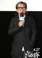 《喜欢你》陈可辛、导演许宏宇独家专访