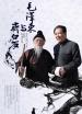 毛泽东与齐白石