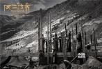 """第六代中坚导演张杨酝酿26年的新作《冈仁波齐》将于6月20日在全国公映:藏历马年,是神山""""冈仁波齐""""的本命年,本片讲述西藏腹地古村""""普拉村""""同村10个普通的藏族人和一个孕妇一起从家出发,磕头2500公里去冈仁波齐朝圣的故事,此行历经生、历经死、历经震撼的西藏四季风光,历经灾难、变故、内心的拷问成长与蜕变,看似波澜壮阔,实则平静至极。本片之前在欧美十余国电影节展映,反响巨大。"""
