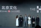 6月20日,The H Collective电影项目发布会在上海举行,人气歌手张杰、影星鲁比·罗斯、好莱坞制片人希德·甘尼斯、乔·罗斯、马克·约翰逊、杰夫·基施鲍姆等嘉宾出席。当天The H Collective曝光了公司的2017新片片单,其中包括由鲁比·罗斯主演的动作电影《三姐妹》。此外,好莱坞大片《极限特工》系列最新续作也将正式启动,歌手张杰有望参与该片演出。
