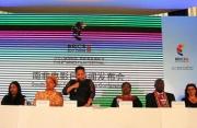南非電影日活動火熱展開 見證南非電影工業發展