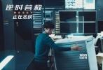 """由成龙监制,杨幂、霍建华领衔主演,金士杰、刘畅、张艺瀚主演的电影《逆时营救》正在全国热映中,作为华语电影时隔2个月后首次迎来破亿的电影,后劲十足,目前累计票房1.65亿。除了科幻类型和动作元素,结尾三个杨幂""""互撕""""的反转剧情称得上是全片的高潮戏码,让不少观众点赞""""让人意想不到的反套路,很有新意"""",甚至还脑洞大开,神概括这段高潮戏码""""杨幂帮杨幂杀杨幂"""",十分有才。"""