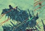 由陆川监制、好莱坞著名导演Kevin Greutert执导的3D科幻动作视效大片《钢铁镇:龙族之战》今日同时发布先导概念海报和三款演员招募海报,概念海报为手绘风格,以黄绿色调为底色,伴以对比强烈的红色点缀。海报正中的机械恐龙身负二人腾空飞跃,整体设计充满机械感。三款演员招募海报则选取传统中国画的片段作为视觉背景,嵌入机械恐龙的设计造型,中西结合浑然一体。