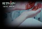 将于7月28日上映的日式恐怖电影《夜半凶铃》今日曝光一款破屏版海报,以画面的形式引出诡影招魂、致命凶铃、尸咒索命等恐怖元素,惊悚感令人窒息。据了解,影片由鬼才导演李耀东执导,邹超军担当制片人,刘青、李浩轩、白瑶、贲蓝琪、孙志翔、张蓝艺主演,董立范、王璐瑶友情出演。