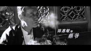 """《追龙》曝""""老戏骨""""特辑"""