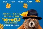 """由本·威士肖配音(《007:幽灵党》)、休·博内威利(《唐顿庄园》)、休·格兰特(《诺丁山》)等大牌明星主演的喜剧冒险真人动画电影《帕丁顿熊2》即将暖心回归,已经宣布定档12月8日。影片又曝光了全新猛料,一组来势""""熊熊""""人物海报九连发,展现了帕丁顿熊和他家人们的全新造型。"""