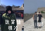 """今日,""""漫威之父""""斯坦·李首次造访中国内地。据悉,斯坦·李来华是为了参加某商业活动。主办方为老爷子准备了不少活动安排,但最后老爷子竟然选择了爬长城。要知道,老爷子即将迎来他95岁生日。"""
