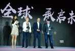 4月19日,承华传媒HCH Media在北京举办发布会,公司创始人、CEO梁龙飞在现场正式公布了公司的业务架构及未来的全球化战略布局。并同时宣布公司与好莱坞制片公司The H Collective(以下简称THC)、Ignition Creative(以下简称IG)达成深度战略合作,成立合资公司合资公司Ignition China。