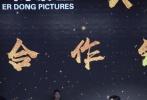 """在过年几年的时间中,耳东影业经常出现在大众的视线中。尤其像《使徒行者》、《杀破狼•贪狼》等优质的香港影片。今日,耳东影业在迎接即将三周年之日,在黄浦江江边举行了""""耳东之夜""""发布会。活动现场,博纳影业老总于冬、香蕉娱乐老总王思聪等出品方代表出席活动,及参与耳东影业出品影片的影人——吴镇宇、张智霖、袁咏仪、吴樾、马伊琍、崔志佳等人悉数亮相。"""