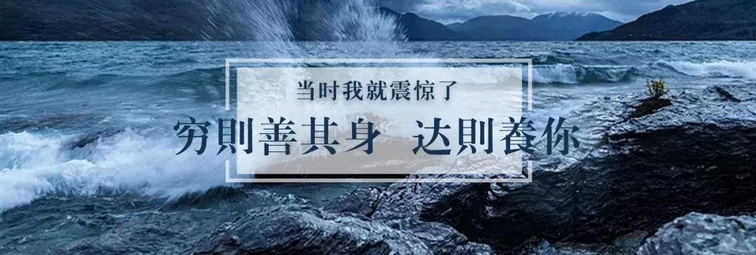 李小璐被宋丹丹骂哭过?(组图)