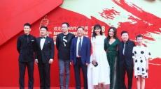 成龙国际电影周闭幕式暨颁奖典礼 张靓颖张杰助力