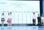 """十年前,郭敬明基于身边好友的真实经历,完成了""""校园霸凌""""题材小说《悲伤逆流成河》。如今,影片被搬上大银幕并将于9月30日公映。8月28日,作为""""河的源头""""的郭敬明与导演落落一起出席《悲伤逆流成河》""""悲伤实验""""发布会,赵英博、任敏、辛云来、章若楠、朱丹妮五位新人也首度在活动上集体亮相。"""