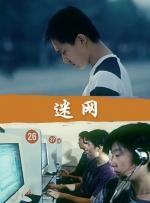 app2001app.com