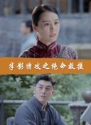 """沈阳市召开""""菜篮子""""工作协调会[2020-7-22]"""