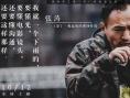 """《影》曝""""幕后英雄""""特辑 剧组诠释""""匠心""""精神"""