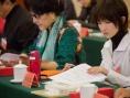 周冬雨座谈会分享体会 当选文艺志愿者协会理事
