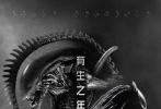 由二十世纪福斯出品,十月唯一好莱坞科幻动作冒险大片《铁血战士》目前火热上映中!影片以IMAX3D,中国巨幕3D,杜比全景声,杜比视界,4DX,DBOX,MX4D等多种制式呈现。上映两天票房破亿,《铁血战士》成功接棒《碟中谍6》成为近两个月来开画最高的好莱坞大片。值得注意的是,国内票房24小时就超过了俄罗斯总体票房,登顶国际市场票房冠军宝座,大爽片《铁血战士》 的观众缘可见一斑。正值热度高峰,国外社交网站上近日也曝光了影片的场景概念图,暗黑酷炫、令人窒息,每一幅都堪称艺术品。