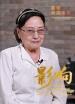 影响第14集:改革开放四十年的中国电影-王晓棠
