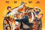 在《海王》于上周点燃12月影市之后,2018年第50周(12月10日至12月16日)这位超级英雄的威力仍然不减。本周继续拿下6.5亿后,《海王》的票房占比也突破了70%,让该周大盘继续稳定在9亿以上。而于内地重映的《龙猫》,在首周3天,也贡献了近9000万票房。《无名之辈》则再入3700万,向着8亿持续前进。