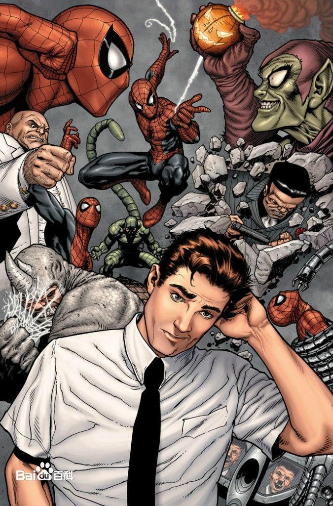 请收下,这份全网最奥秘的蜘蛛侠究极档案手册