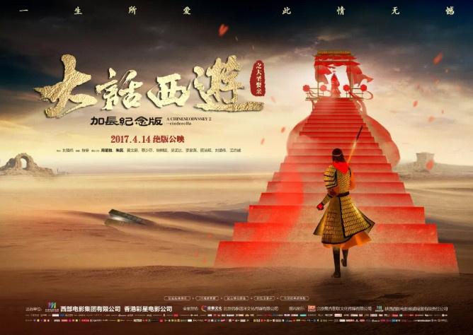 7个关键词,全方面解析2018年中国电影市场