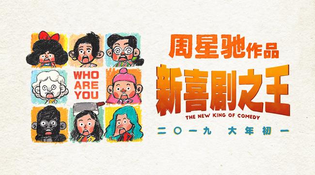 2019年142部新片:请收藏这份全网最全华语片单