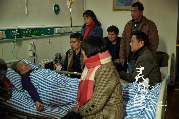 讲述老年人的电影_《春江水暖》杀青 北京国际电影节项目创投启动_华语_电影网_1905.com