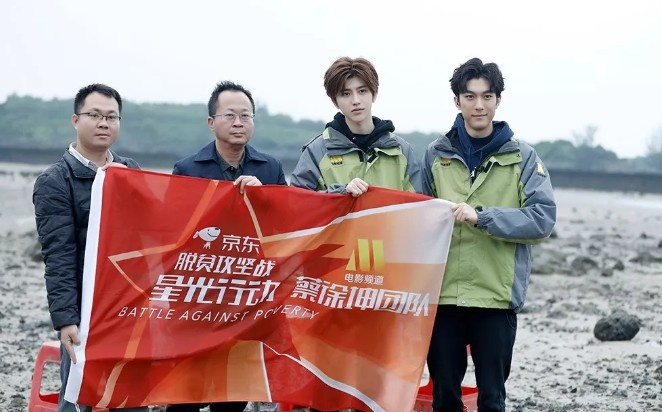 星光举动吴磊嗨跳民族舞,蔡徐坤带货海鸭蛋