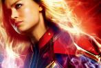 漫威首部女性超级英雄电影《惊奇队长》将于3月8日妇女节在内地上映,与北美同步,今日,漫威官微发布中文角色海报。奥斯卡影后布丽·拉尔森饰演的惊奇队长浑身散发着难以抵挡的超能力量,漫威电影宇宙最强英雄即将浮出水面。