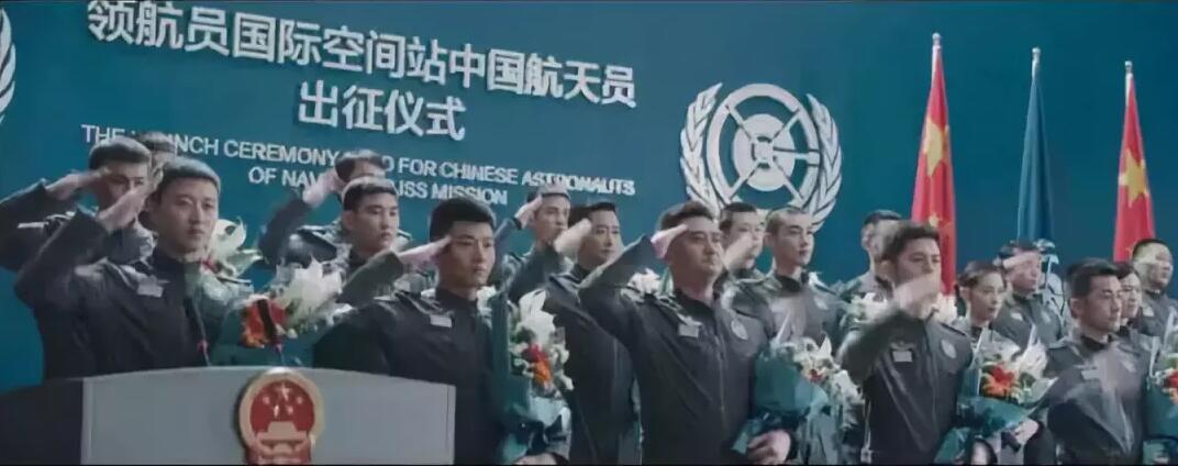 从《三体》到《流浪地球》 中国科幻片终于起航