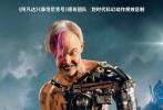 """由二十世纪福斯出品,科幻电影大师詹姆斯·卡梅隆编剧及监制、鬼才导演罗伯特·罗德里格兹执导的科幻视效巨制《阿丽塔:战斗天使》将于2月22日登陆内地大银幕。近日,片方发布全角色中文海报,11位角色粉墨登场,各类机械改造人造型迥异令人大开眼界。其中最特殊的存在是由真人表演捕捉与CG技术完美融合的阿丽塔,她既有真人般的情感表达,又极高还原了原著人物精髓,被粉丝称作""""代表了电影工业的视效革命""""。"""