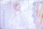 """被称为""""年度最催泪""""的日本动画电影《朝花夕誓》将于2月22日全国上映。今日影片发布一组由人气花旦吴倩为电影拍摄的同人推广图,画面中吴倩身着一袭白裙,齐腰长发随风飘舞,面如皎月眸似星辰凝视着远方。"""