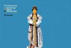 《帝国》曝光今年八部提名奥斯卡最佳影片的影片海报。