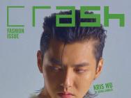吴亦凡登封法国杂志《Crash》吸一口抹茶味酷guy