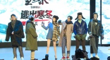 《雪暴》發布會 張震倪妮廖凡黃覺上演2019秋冬時裝秀