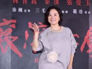 林青霞台北出席《滚滚红尘》修复版首映 女神依旧